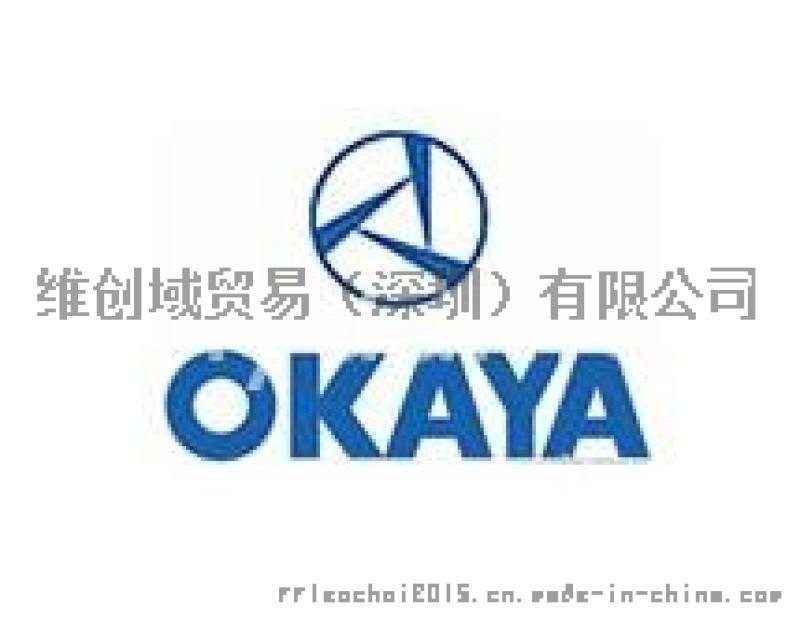 现货供应日本OKAYA/冈谷LE474-MX