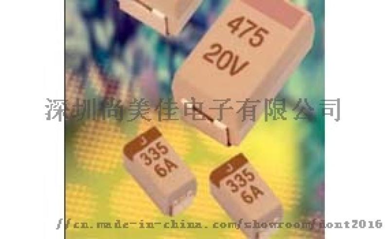 钽电容T491X476K035AT