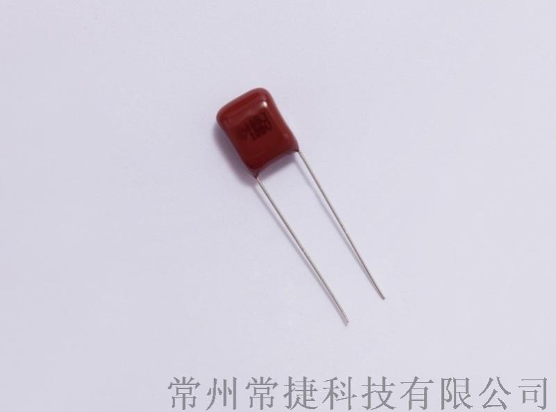 聚酯电容(涤纶),低压低脉冲电路用