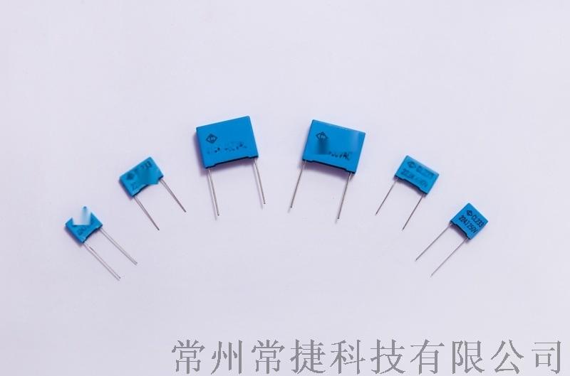 聚酯膜滤波电容器CL223 盒子电容 塑壳电容