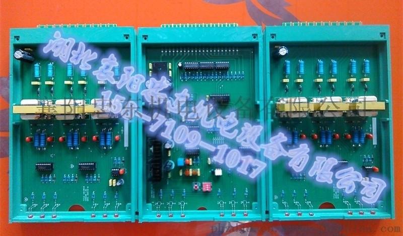 WP/ZP进相机器控制板/主控板/驱动板-襄樊造
