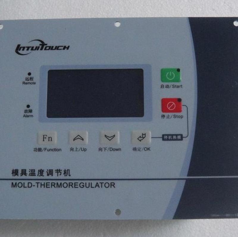 KH54301A电脑控制板,模温机  控制板