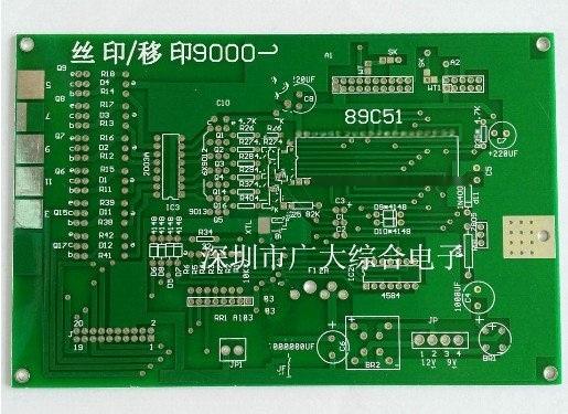 深圳市广大PCB板厂加工双面线路板阻焊绿油白字板