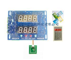 自动售水机控制板(LS903/LS902/LS901)