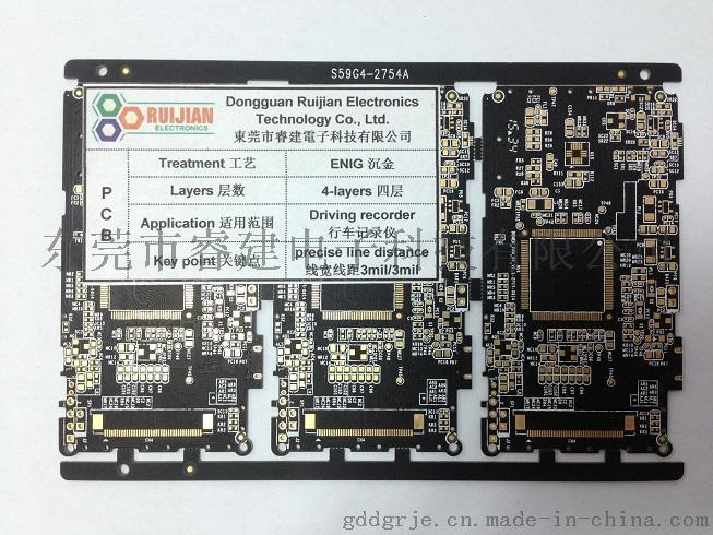 四层线路板PCB,沉金工艺,行车记录仪,线宽线距3mil