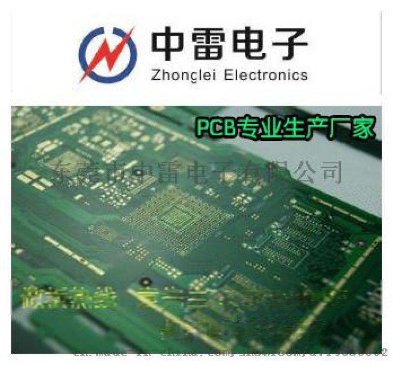 PCB打样只需50元/款批量350元/平米交期快