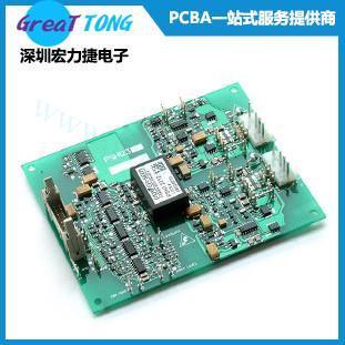 深圳pcb板电路板设计公司
