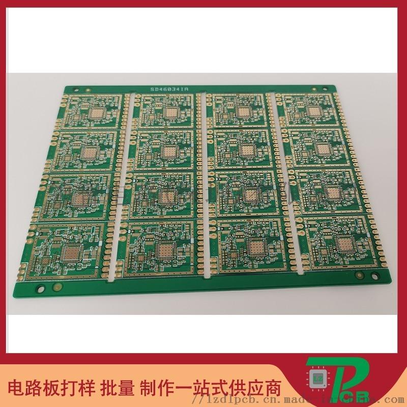 0.6mm包边包铜线路板 金属包边半孔pcb电路板