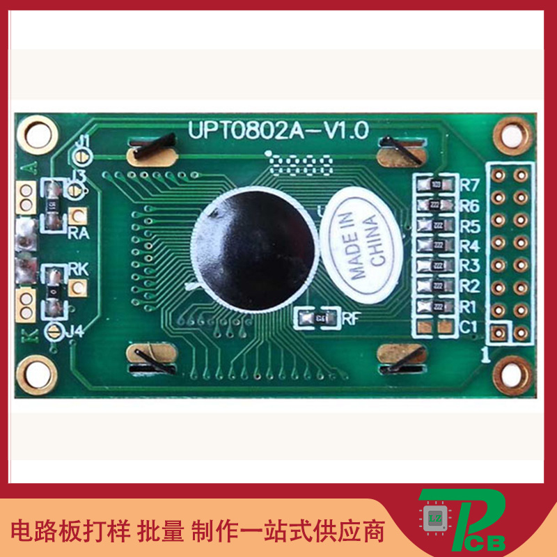 fr-4沉金带邦定pcb电路板 绑定板PCB线路板