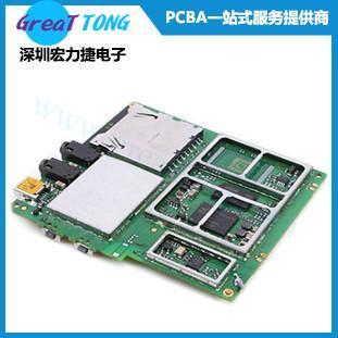PCB设计,PCB抄板,PCB改版