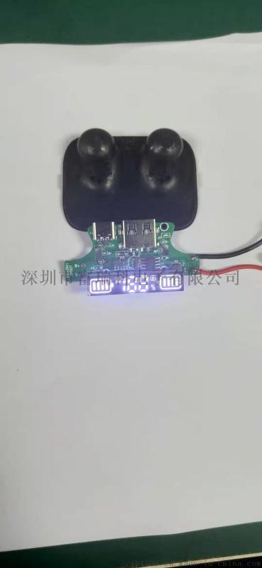 Type-c蓝牙耳机充电仓PCBA
