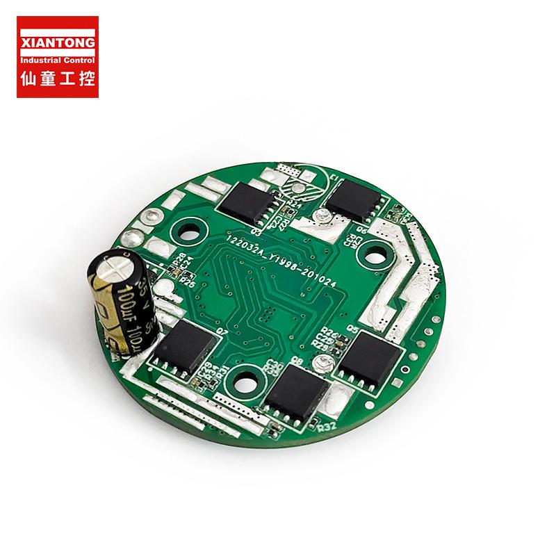 扫地机器人pcba开发广东电路板厂家吸尘器线路板