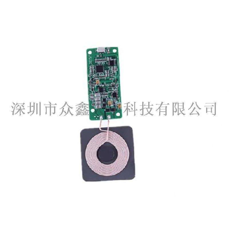 安卓无线充电 主板PCBA配件