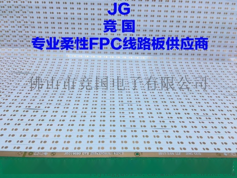 2835 led软电路板 柔性线路板 方形单面板