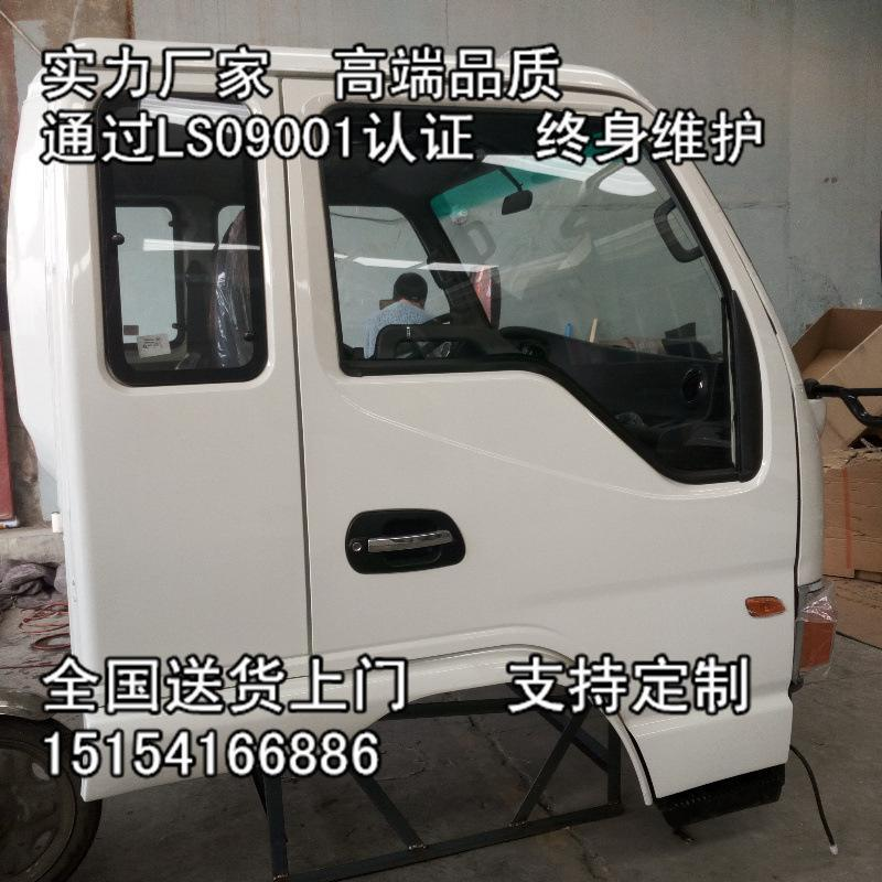 江淮轻卡驾驶室总成 专业生产变速箱各种线束价格 图片 厂家
