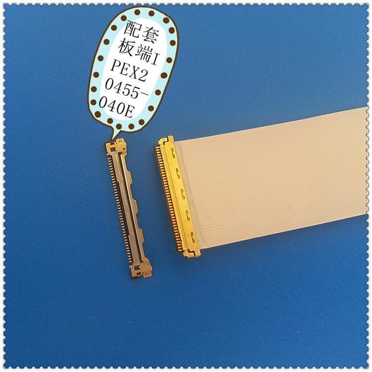 厂家生产供应IPEX屏线 工业平板屏线