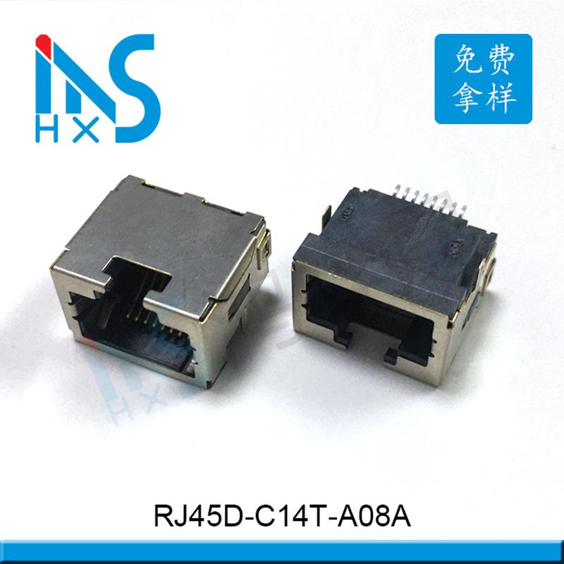 RJ45 8P沉板式网络接器