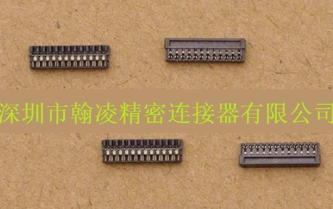 JST SUR0.6连接器 0.6mm镀金IDC连接器 SMT贴片