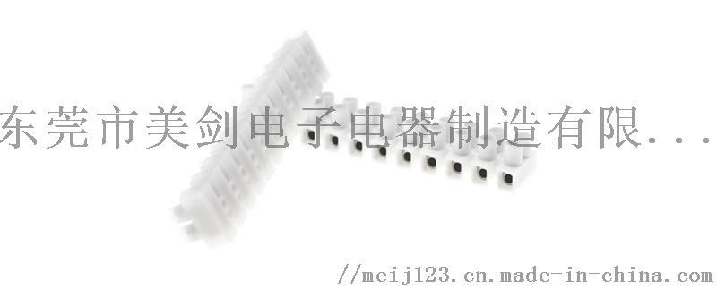 耐高压耐高温阻燃 欧式 平底贯通式端子 接线柱