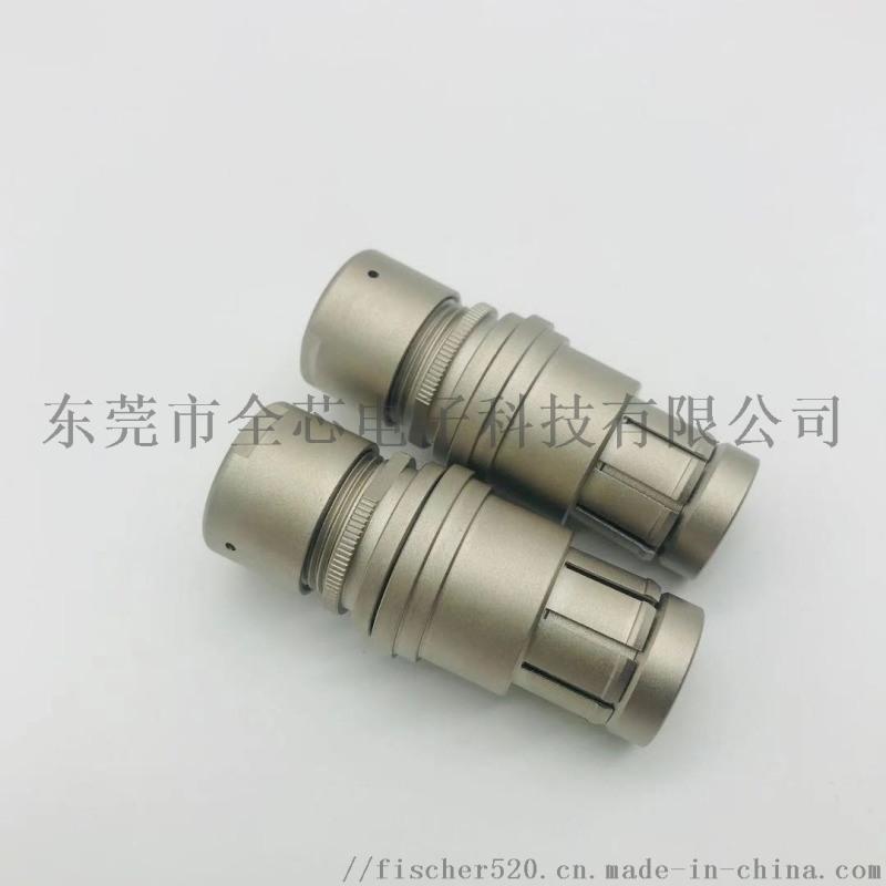 全芯菲茨连接器,F系列国产  连接器,S105插头
