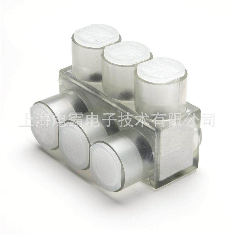 绝缘铝排连接器UNITAP MULTI-PORT/IN-LINE SPLICE/TAP