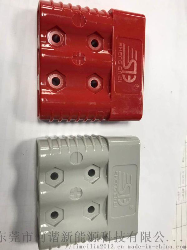 SB175A安德森插头插接器电源连接器