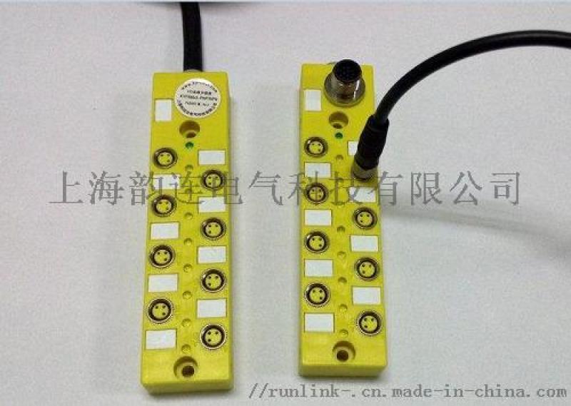 M8传感器分线盒,8口座,16口座M8工业分线盒