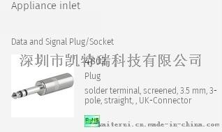 数据和信号插头/插座4802.1300/4802.1310