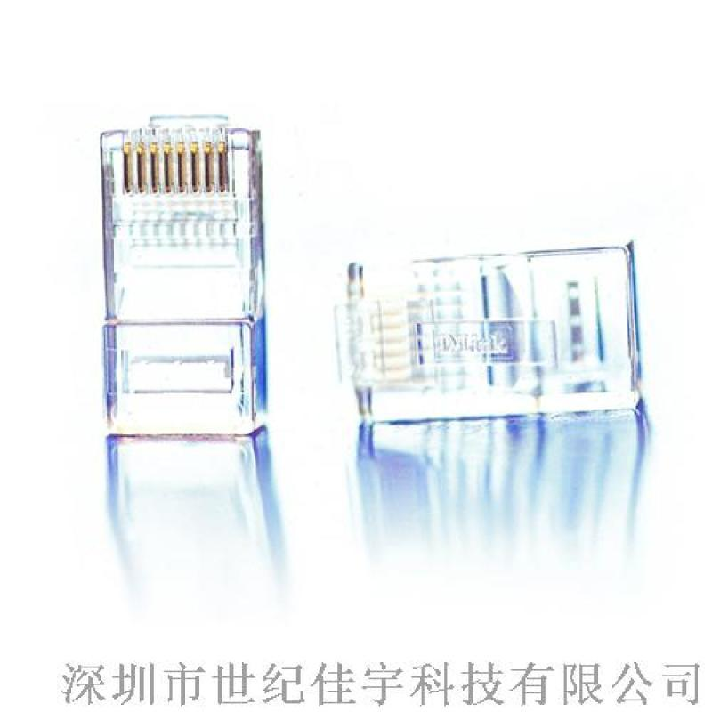 D-Link六类非屏蔽水晶头深圳优选代理商