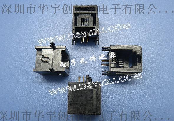 黑胶网口RJ11 4P4C 90° DIP带耳 体长15.0 塑高14.5 宽度14.2HYC04-RJ11-142
