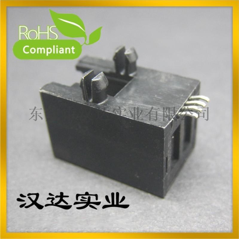 网络接口RJ11 网络插座 4P4C连接器