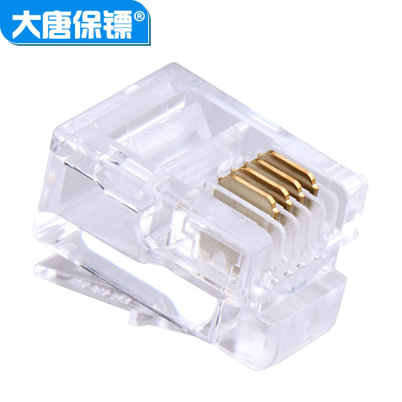 大唐保镖DT2802-4 电话水晶头
