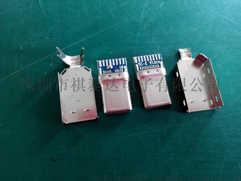 深圳厂家USB3.0 AF 180度直插式