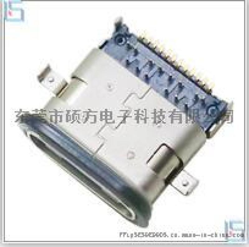 硕方 新品防水Type-C连接器