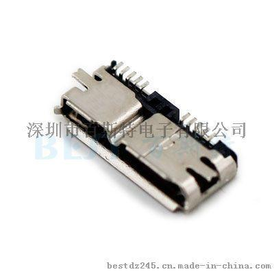 供应USB插座USB-MC-001-08全贴 USB插座