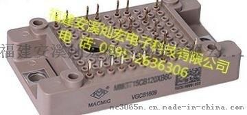 宏微GCB模块MMGT15CB120XB6C