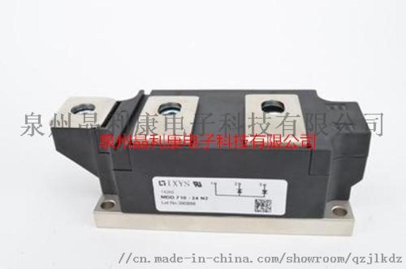 供应全新原装整流二极管MD800A12D6