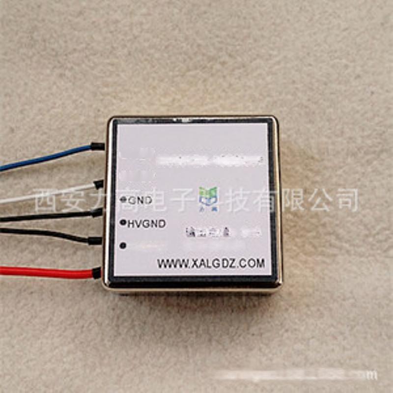 雪崩管、光电倍增管高压电源模块 高压充电电源HVW12X-1000NV4/3