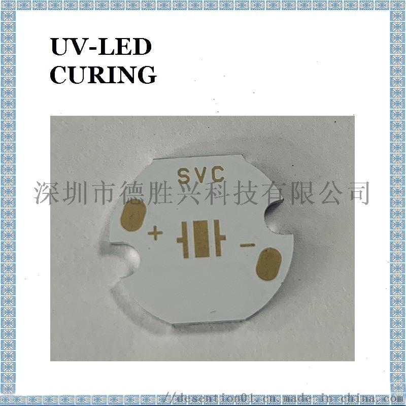 16mm 铝基板焊接普通3535封装的LED
