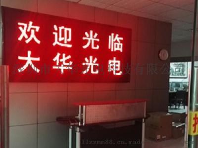 高品质实惠价格的红外插件LED灯珠