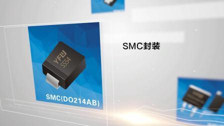 SMCJ200CA SMCJ印字BHV双向TVS瞬态抑制二极管 佑风微品牌