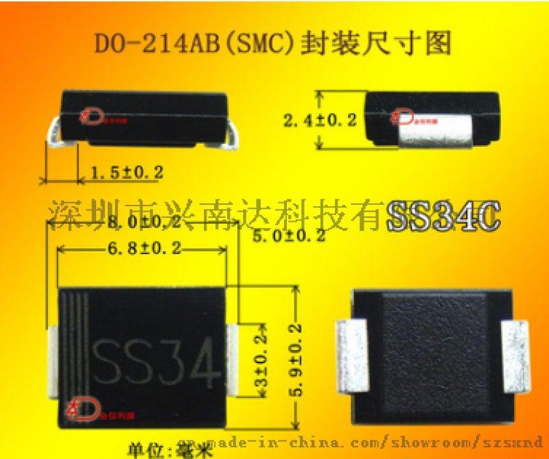 深圳二级管厂家SS34