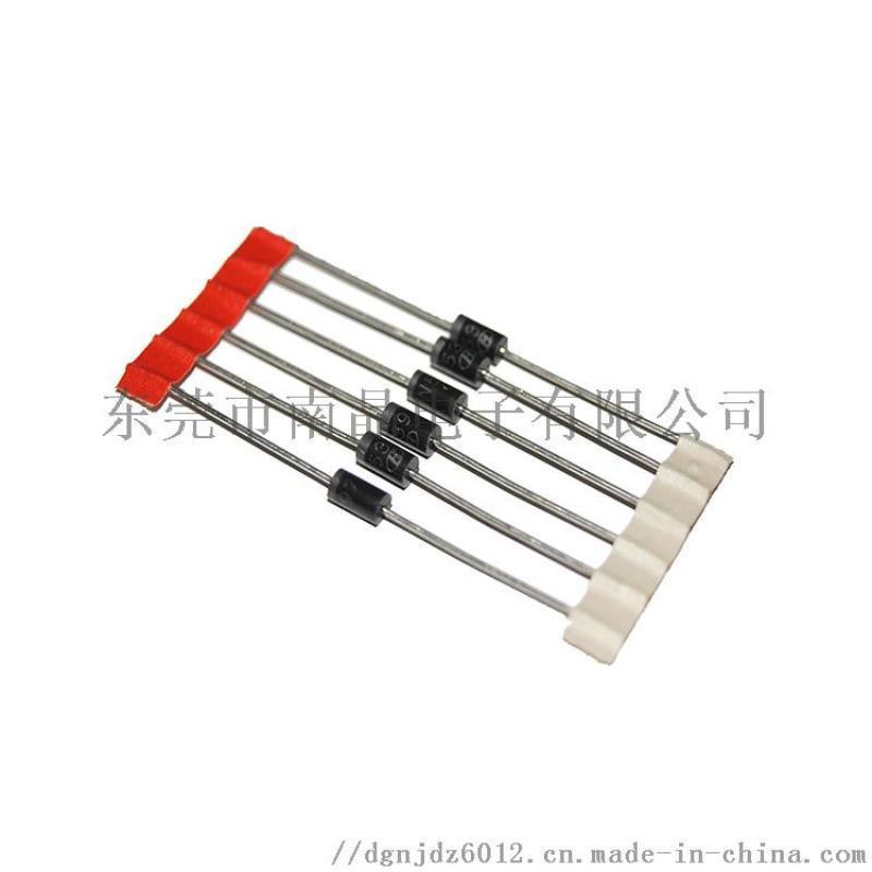 东莞南晶电子 SR120-1200 肖特基二极管
