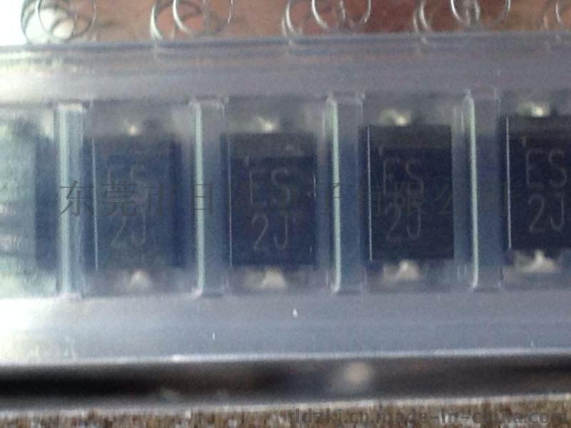 日隆供应超快恢复贴片二极管ES2J