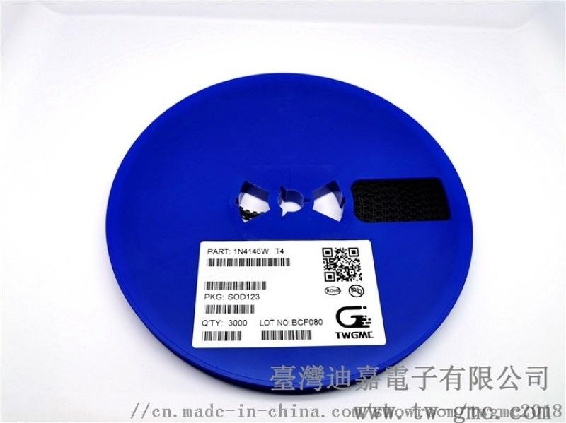 二极管1N4148W SOD123 TWGMC台湾迪嘉