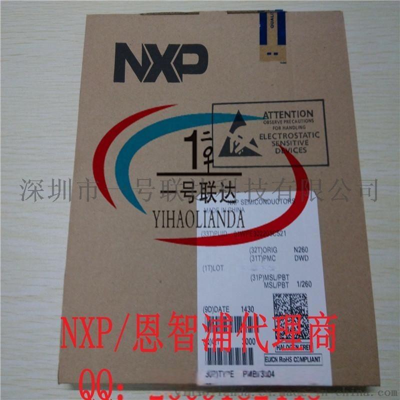 PMBT3904,PMBT3906进口原装,原装  ,假一罚十,现货,NXP/恩智浦代理商,3904,SOT-23,NPN开关晶体管