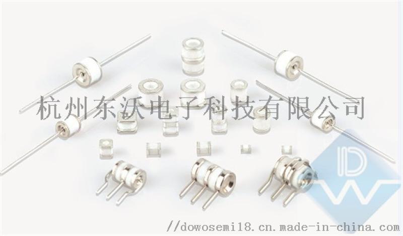 陶瓷气体放电管型号,东沃电子,专业的品牌厂家