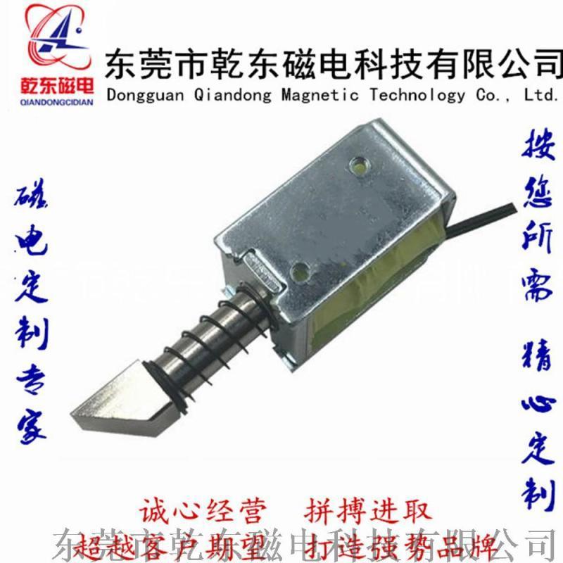 储物柜闭门器框架式推拉电磁铁QDU0837L