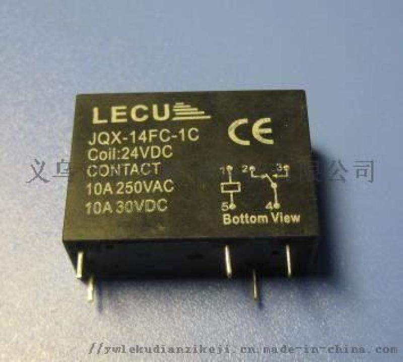 JQX-14FC继电器