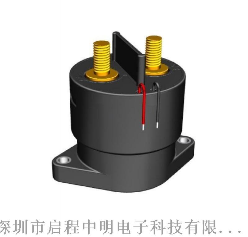 EVR250LE比亚迪高压直流接触器继电器